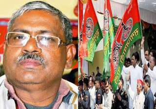sp mla forces official to sign document against...