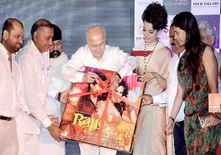 shinde gets flak for attending music launch after...