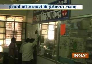 shocking jodhpur hospital administers humans with...