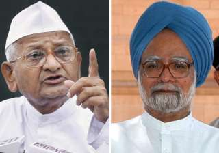 show some courage on lokpal bill anna hazare...