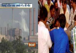 six dead over 40 injured after gas leak at bhilai...