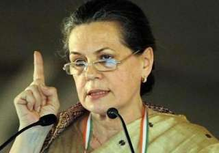 sonia gandhi launches ambitious food security...