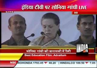 sonia lashes out at mayawati bjp - India TV