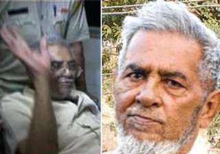 supreme court grants bail to 80 year old pak...