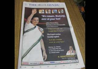 tn congress leader puts out front page ad we...
