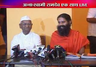 team anna upset with baba ramdev - India TV