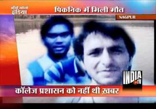 three nagpur engg students drowned in lake -...