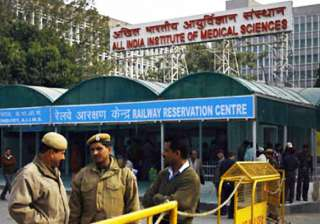two doctors arrested in aiims question paper leak...