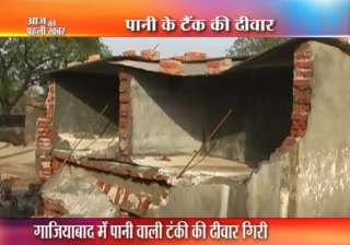 two killed in tank collapse in ghaziabad - India...
