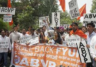 ugc rejects du s proposal asks to roll back fyup...