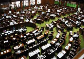 up budget session from jun 19 likely to be stormy...