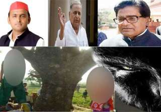 up rape top sp leaders bizarre remarks - India TV