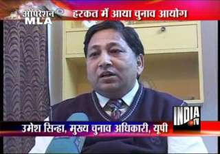 up ceo dms ask for india tv sting cds - India TV