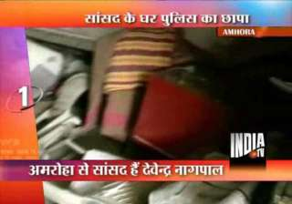 up policemen ransack rld mp s house enter wife s...