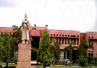 universities can t bar admission on ground of...
