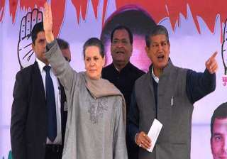 uttarakhand cm rawat compares sonia rahul with...