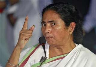 vulgar dance at party organised by tmc chatra...