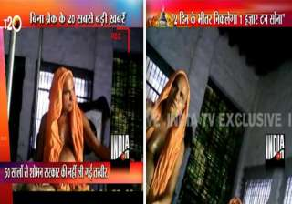watch exclusive pics of gold treasure baba...
