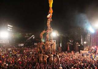 dahi handi celebrations of janmashtami watch pics...