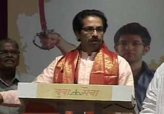 will quit if i have lost your confidence uddhav...