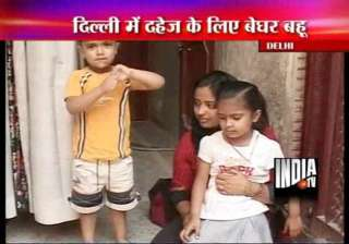 woman stages dharna outside in laws house - India...