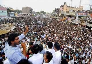ysr congress to organise rally on october 19 in...