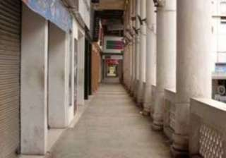 youth jumps to death from janakpuri district...