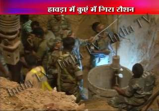 after mahi youth dies in howrah falling into well...