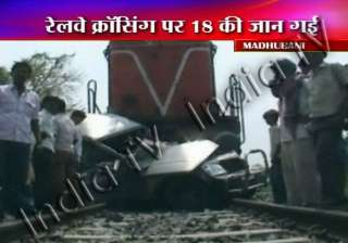 18 mowed over by train in bihar - India TV