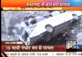 32 shirdi pilgrims killed in maharashtra bus...