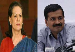 aap govt resigned as it didn t have number to...