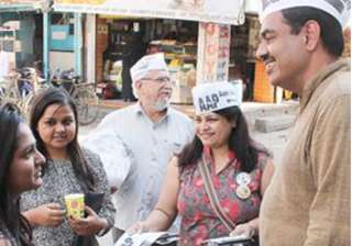 aap gujarat set to foray in student politics -...