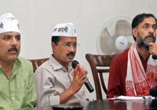 aap launches online platform in us to tap...
