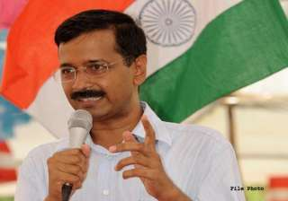 aap releases third list of 20 candidates for lok...