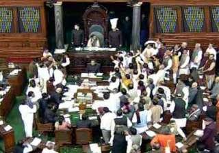 all party meet to end parliament logjam - India TV
