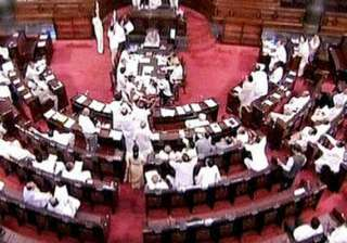 all party meet for smooth conduct of rajya sabha...