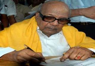 alliance with cong for people not for me karuna -...