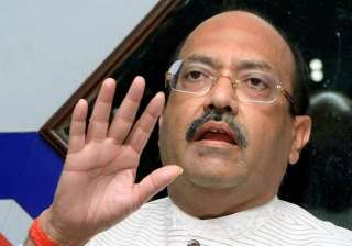 amar singh to launch new party - India TV