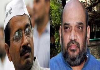 amit shah challenges kejriwal to contest against...