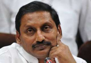andhra cm s remarks over telangana criticized -...