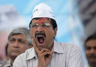 arvind kejriwal to vacate govt residence next...