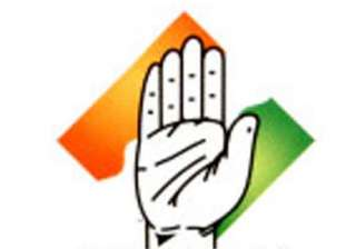 bjp leader from someshwar joins congress ahead of...