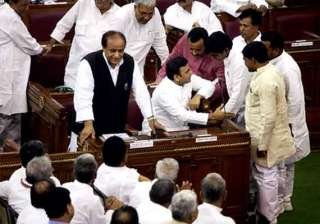 bjp stages walkout in up assembly - India TV
