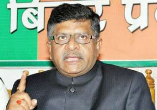 bjp to speak on onion prices coal files in...