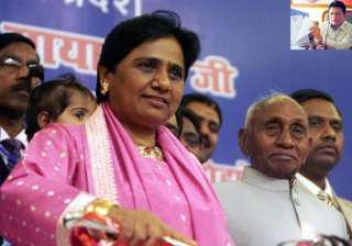 bjp alleges rs 2.54 lakh cr scam by mayawati govt...