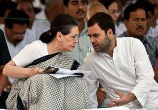 congress poll review meet sees members regretting...
