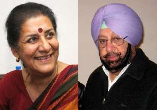 congress releases 5th list capt amrinder to take...