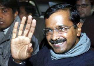 cough up rs 20 000 for dining with kejriwal in...