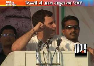 delhi polls congress confident of fourth term...