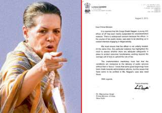 durga nagpal suspension sonia gandhi writes to pm...